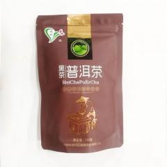 双碑普洱茶黑茶100g
