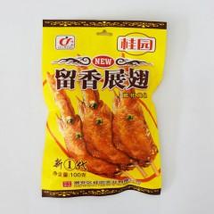 2元桂圆留香展翅