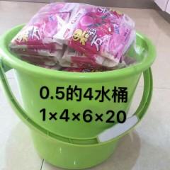 4元水桶果粒方