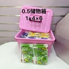 储物箱果粒方