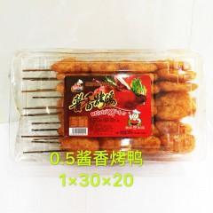 0.5酱香烤鸭