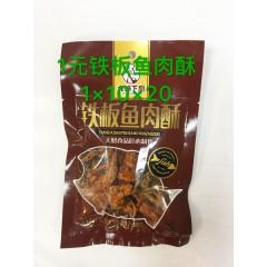 1元鱼肉酥