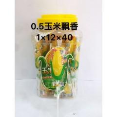 0.5玉米棒