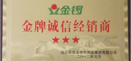 郑州宝锦商贸有限公司