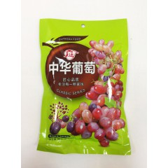 2元中华葡萄