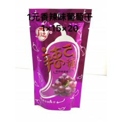 1元香辣葡萄