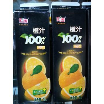 汇源黑色经典100%橙汁