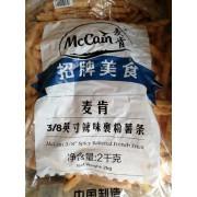 麦肯辣味裹粉薯条3/8粗薯条休闲油炸小吃冷冻薯条2kg*6