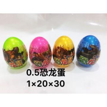0.5恐龙蛋