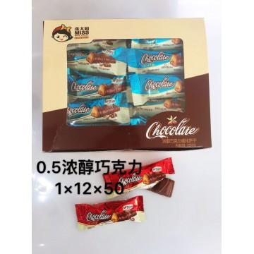 0.5浓醇巧克力威化