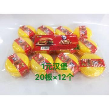 1元汉堡玩具糖