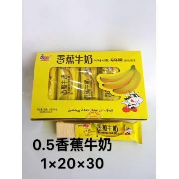 0.5香蕉牛奶威化饼