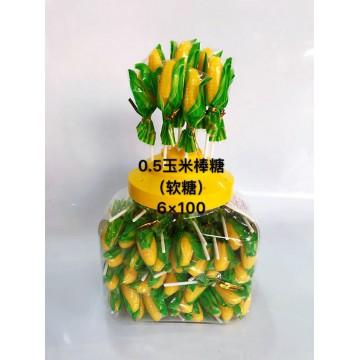 0.5玉米棒糖