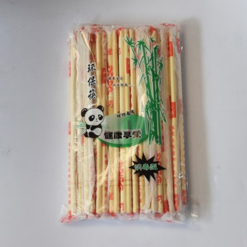 环保筷消毒型