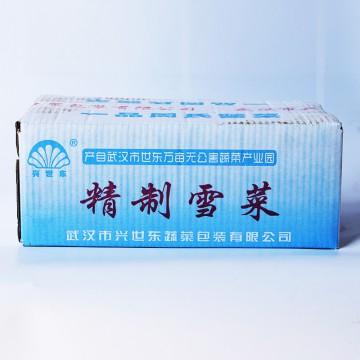 兴世东 精制雪菜