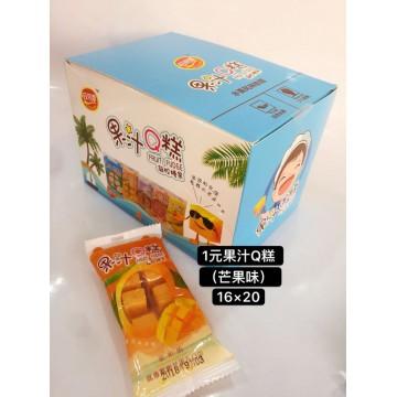 1元果汁Q糖