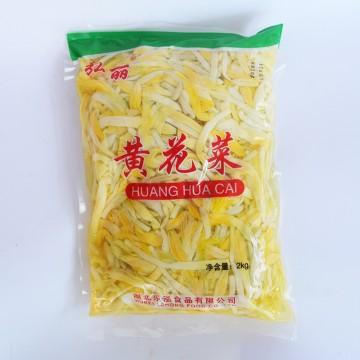 弘丽 黄花菜2kg