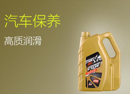 郑州宝驰润滑油有限公司