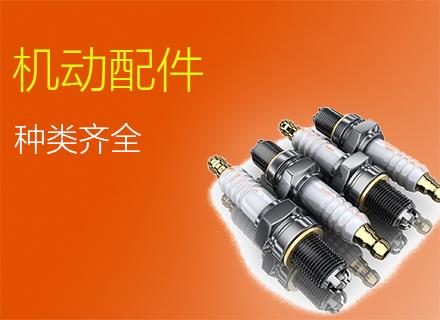 广州市重驰商贸有限公司