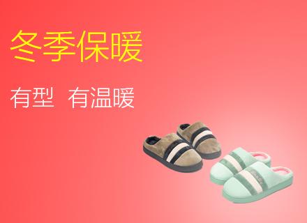 明星针织-浪莎袜业