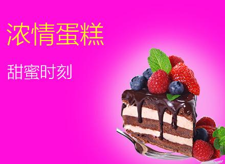 郑州市惠济区调味食品城誉丰西餐调味商行