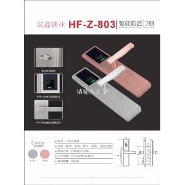 hf-z-803