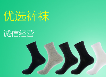 郑州明星针织商贸