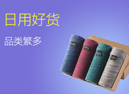 郑州迪鑫商贸