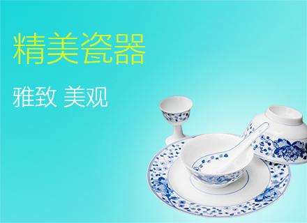 玉玲珑陶瓷制品有限公司