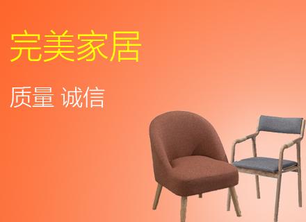 广东朝辉家具有限公司郑州昊辰销售中心