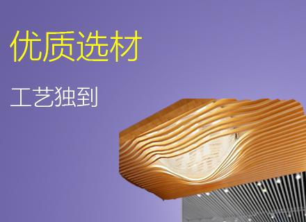 郑州承信建材有限公司