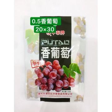 0.5香葡萄