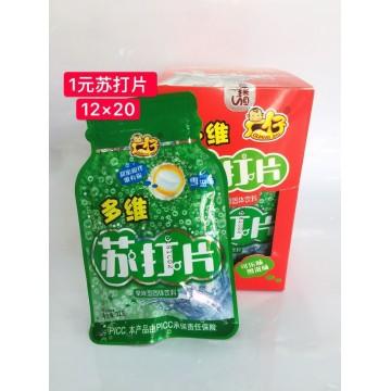 1元苏打片