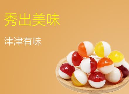 郑州泉发食品商贸