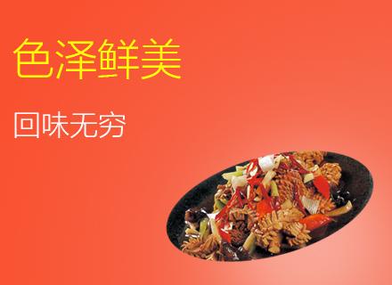 郑州食为鲜商贸有限公司