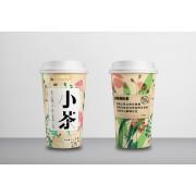 好趣味品牌【小茶】