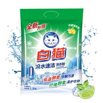 1.2kg白猫冷水速洁洗衣粉