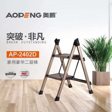 奥鹏 AP-2402D 家用豪华二层折叠梯