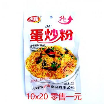 蛋炒粉38g