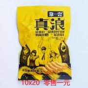 常一尝 真浪 浓香蟹黄味薯片 42g