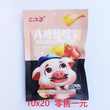 汇江源 八戒想吃零食 番茄味 42g