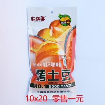 汇江源 烤土豆 45g