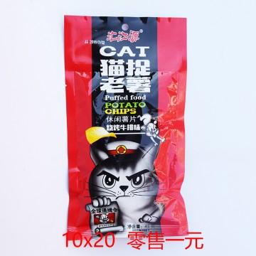 汇江源 猫捉老薯 烧烤牛排味 42g