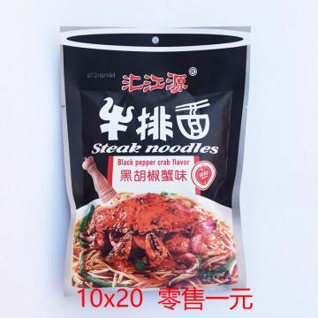汇江源 牛排面 黑胡椒蟹味 45g