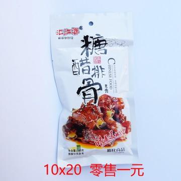 汇江源 糖醋排骨素食 45g