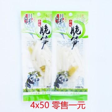 山椒脆笋35g