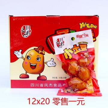小土豆50g20袋