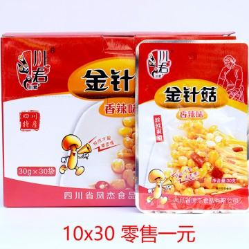 金针菇30g30袋