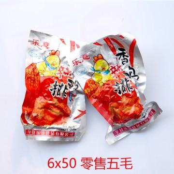 香辣鸡排35克