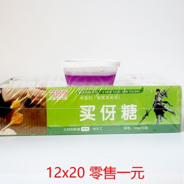 买伢糖50g20